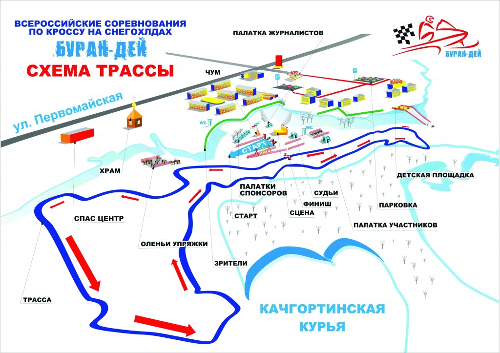 Нарьян-Мар, Качгортинская